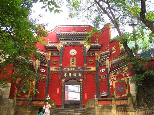 中国著名的道教胜地