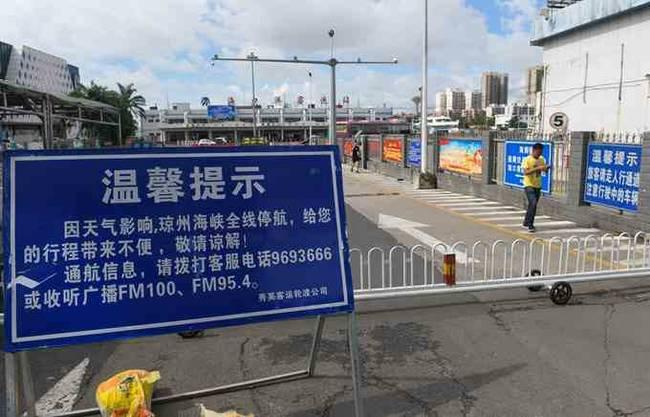 海南春节大雾返程流量巨大 建议游客选择错峰出行