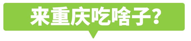 亚博体育app官网下载市内一yabo亚博官网小包团_11