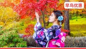 重庆旅行社出境旅游热卖线路